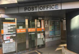 Post office - 1 minute walk - foreign cards accepted in ATM.