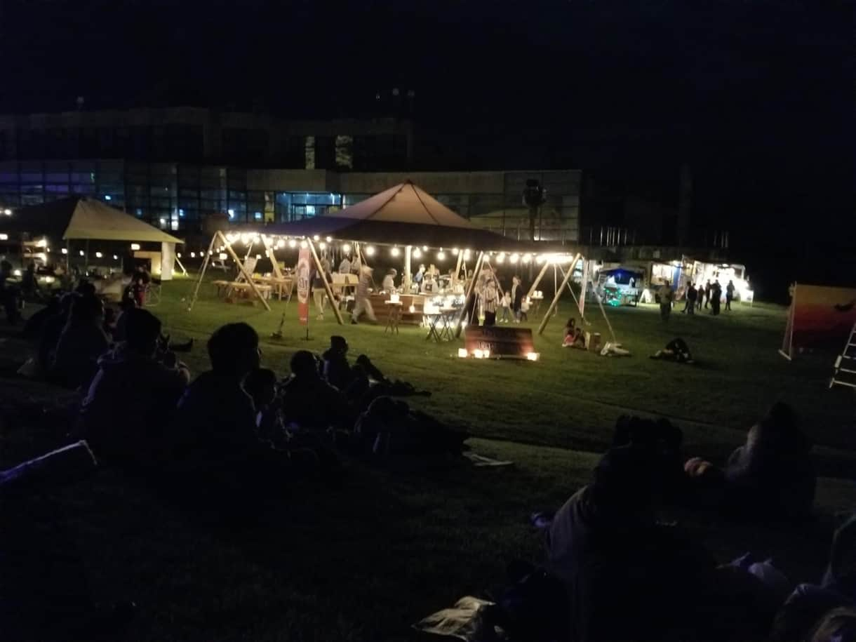 Summer Silverton Film Festival at Goryu. A fantastic night of inspring films.