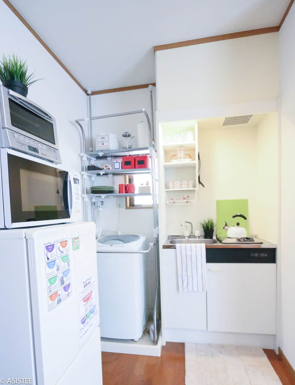 Fuji House - Holiday House in Suginami | Tokyo Family Stays