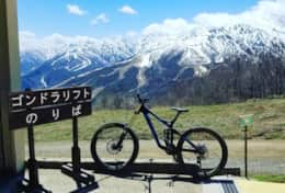 The views from Iwatake are stunning!