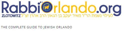 Jewish info& Tickets
