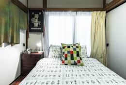 Bedroom 3 |Samurai House Tokyo Family Stays |Spacious