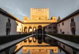 Visit the impressive Alhambra Place in Granada - only 30 min from Pinos del Valle.