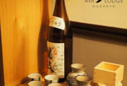 Sake Box - Aya Lodge Madarao