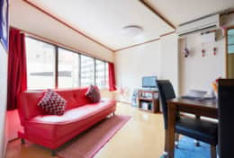 Living space best family stays in Tokyo | Tokyo Family Stays|