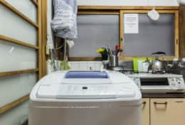 Laundry options |Samurai House Tokyo Family Stays |Spacious