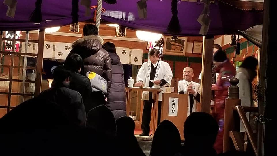 We spend NYE at the local Shrine praying and giving thanks for what the previous year gave us.