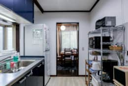 Kitchen  Gotanda House| Tokyo Family Stays |Spacious | Family Friendly