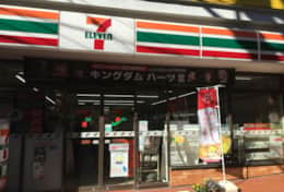 7-11 convenience store - 1 minute walk. Foreign card ATM