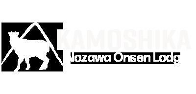 Kamoshika Nozawa Onsen Lodge