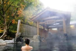 Aya Lodge Madarao - Onsen Bath