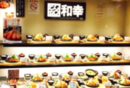Local eating best family stays in Tokyo | Tokyo Family Stays|